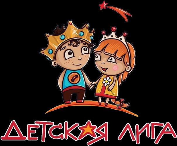 Детская лига - магазин детских товаров в Сочи